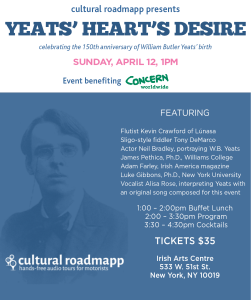 Yeats' Heart's Desire invitation picture (1)